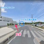 備瀬崎ビーチへの地図